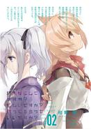 Suka Suka Volume 2 - Title Page