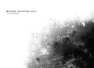 Suka Moka Volume 1 - 09