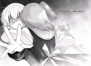 Suka Moka Volume 2 - 08