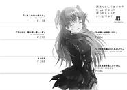 Suka Suka Vol 3 - 05