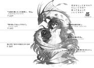 Suka Suka Vol 5 - 03