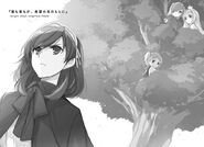 Suka Suka Vol 5 - 06