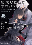 WorldEnd (Suka Moka) Light Novel Volume 6