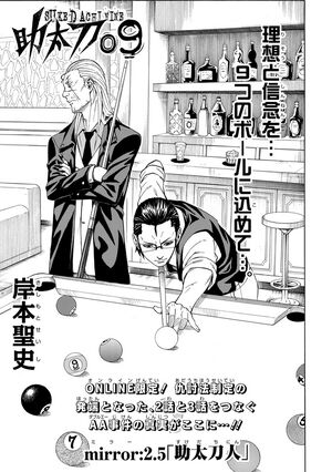 Chapter 002.5