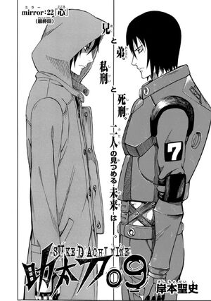 Chapter 022