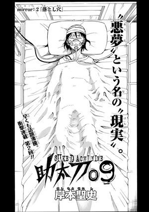 Chapter 002