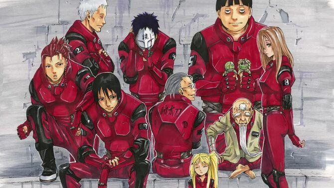 Resultado de imagem para sukedachi nine