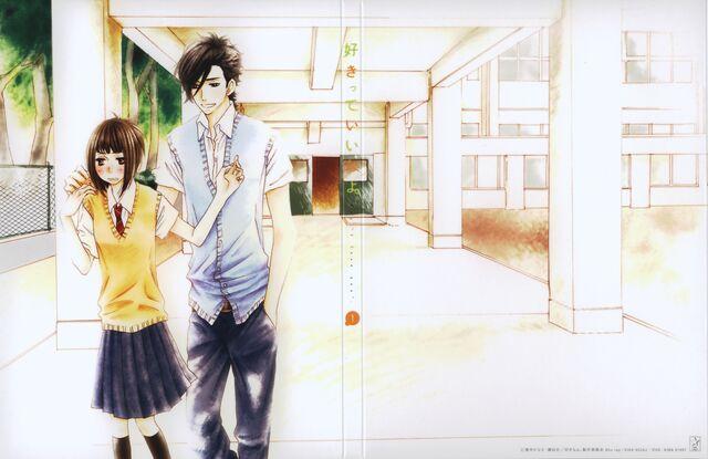 File:Manga MPS.jpg