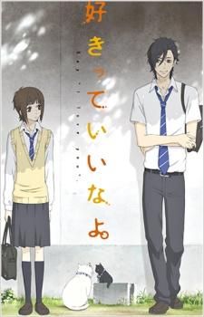 File:Sukitte Ii Na Yo Anime.jpg