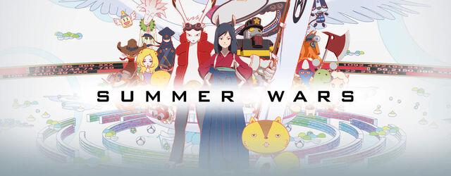 File:Summerwars.jpg