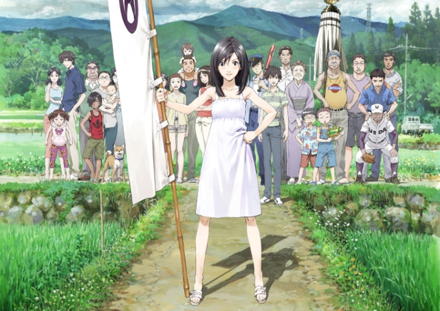 File:Summer wars.png