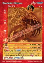 Dragoon General