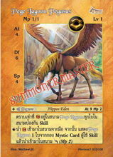 Pege Lagoon Pegasus