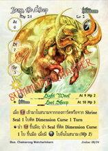 Yang, the Sheep