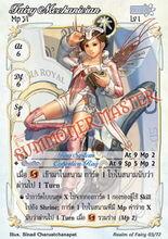 Fairy Mechanician