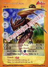 Nilhir, the Baby Dragon