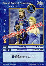 King & Queen of Annedisonge