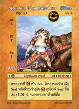 Mountain Ram Minotaur