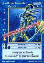 Eric, Merman Commander