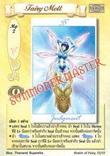 Fairy Molt