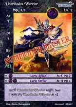 Unorthodox Warrior