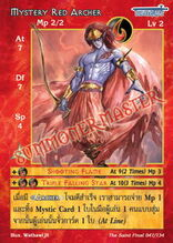 Mystery Red Archer