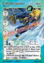 Whirlwind Garuda