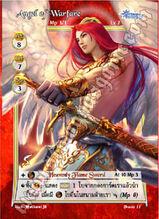 Angel of Warfare (Bravo Ver