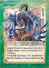 Blue Hakuchou