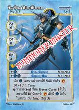 La Pleg Blue Merman