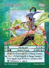Gusty Magician