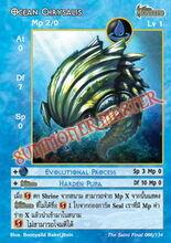 Ocean Chrysalis