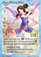 Leaf Jitterbug Fairy