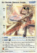 Sky Feather Centaur Archer