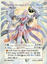 Valenteus, the Angel of Order