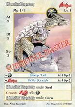 Hillside Dragon