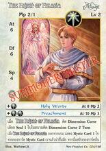 The Priest of Felasia