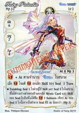 Fairy Paladin