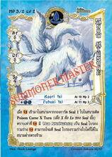 Snow Kitsune