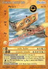 Fudenun Battle Ship