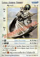 Lazal Armor Knight