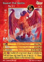 Scarlet Fur Griffin