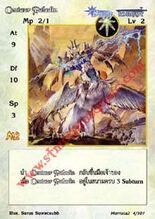 Centaur Paladin