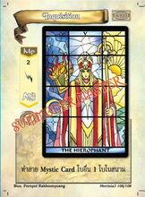 Inquisition (Merrisia 3rd Ver