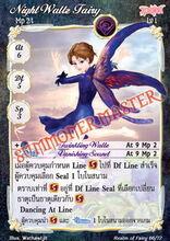 Night Waltz Fairy