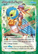Fairy Air Postgirl