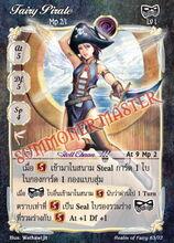 Fairy Pirate