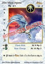 Blue Wings Pegasus