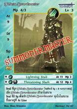 Felasia Swordsmaster