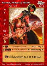 Nerimor, Princess of Wands